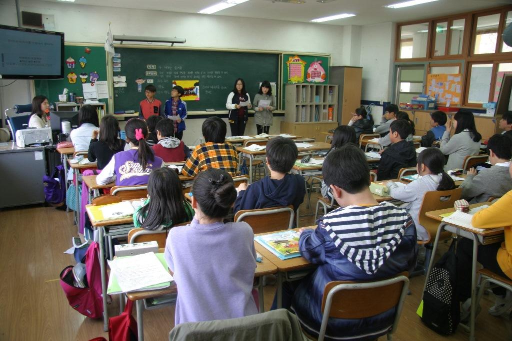 mi-querido-profesor-blog-alumnos